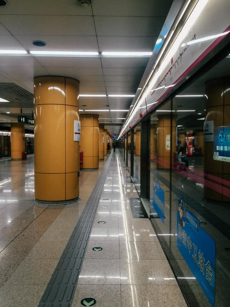 Subway in China