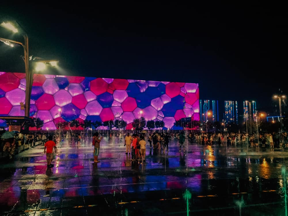 Visiting the Beijing Olympic Park in China