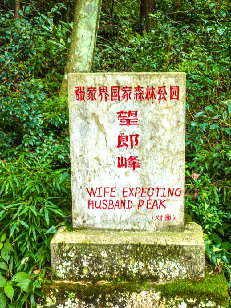 Signage at Zhangjiajie National Park in China