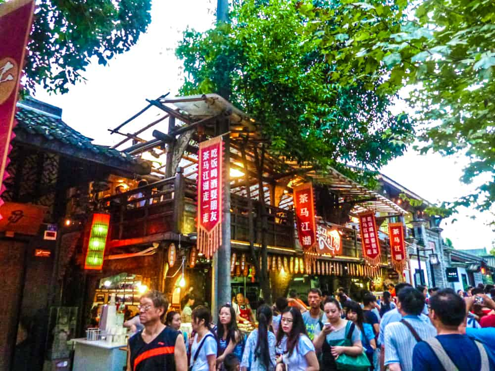 Exploring Chunxi Lu in Chengdu