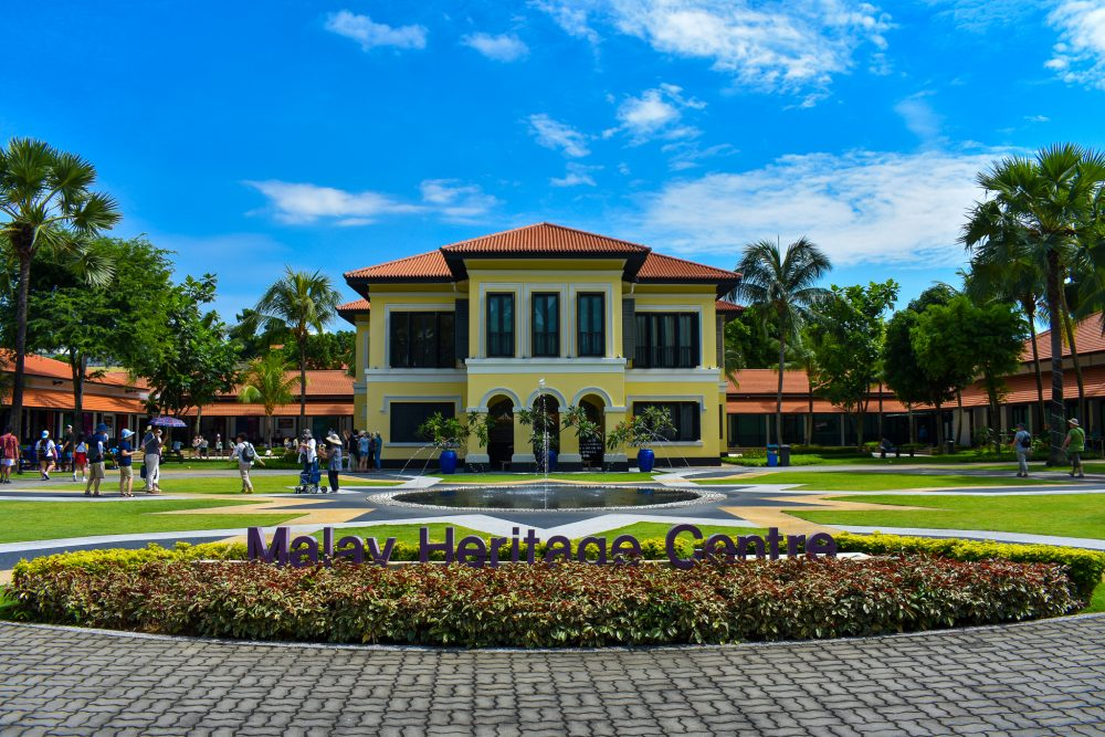 The Malay Heritage Centre in Kampong Glam